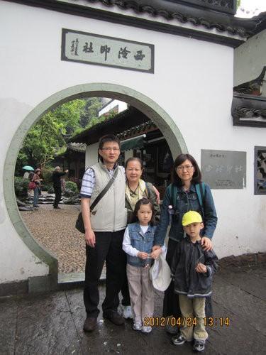 第一站杭州西泠印社