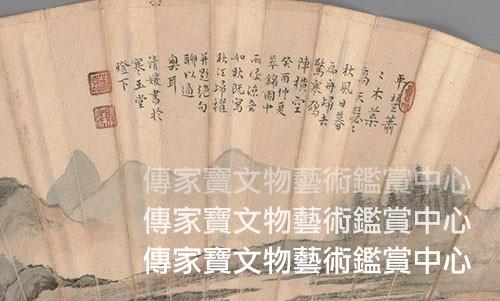 圖10. 1962年夏溥老繪贈夏宗陶清白圖