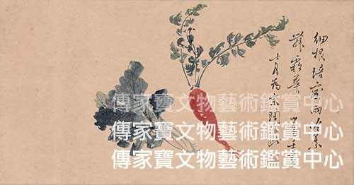 圖11. 1933年羅清媛夫人繪扇題識