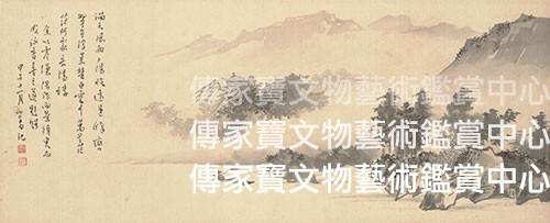 圖16. 1954年(甲子為甲午之誤)溥老繪絹本雨景圖,贈吳詠香