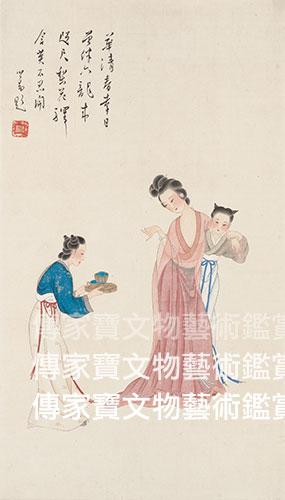 圖29. 家母繪「華清出浴圖」,溥師為題五絕一首,黃均、王叔暉均有相同題材之作