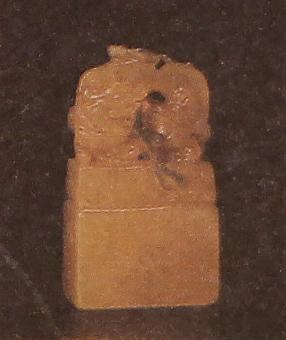 田黃印石溫潤無比、肌理細緻是印石之王。