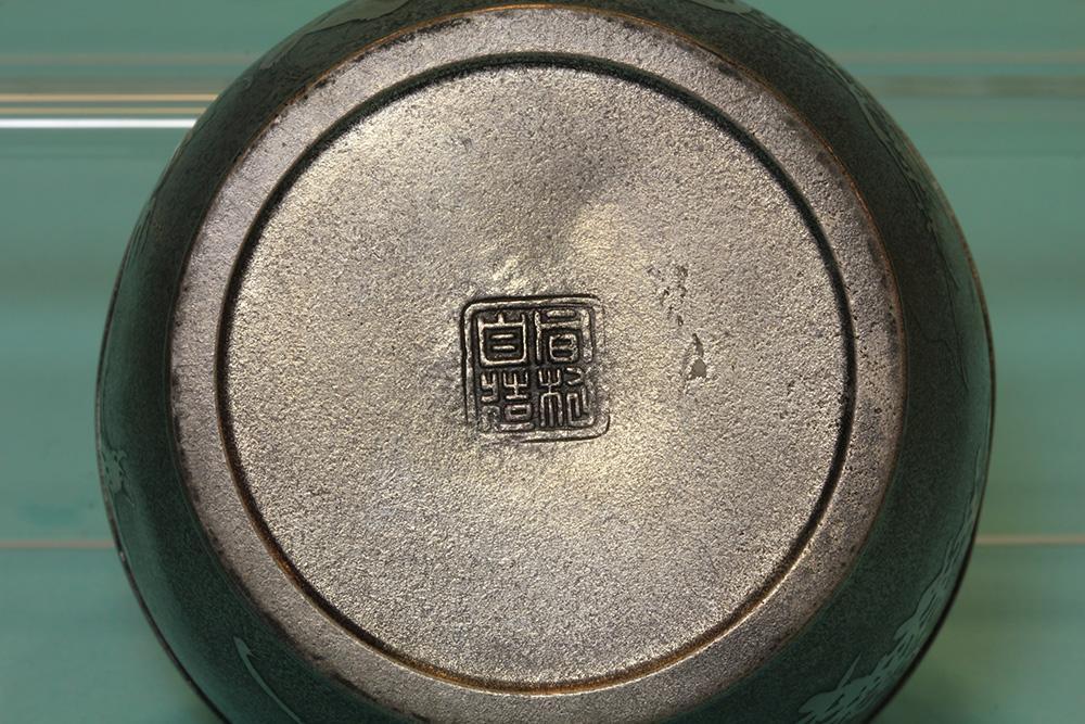印花茶罐(梅蘭竹菊)
