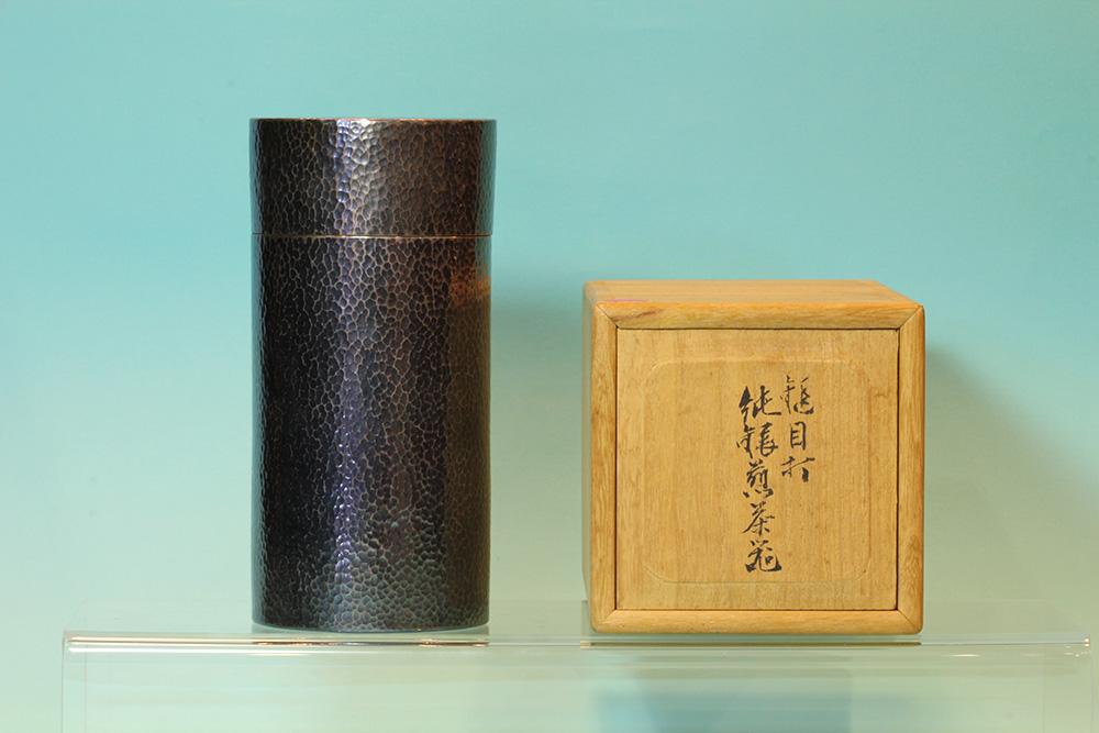 一東齋銀茶入(盒)