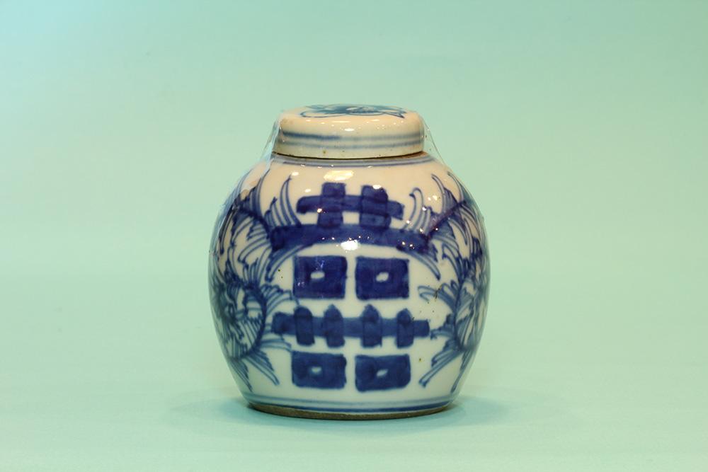 雙囍字瓷茶罐