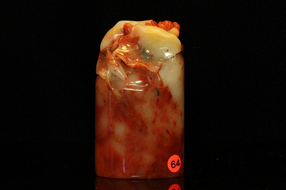 紅花芙蓉石