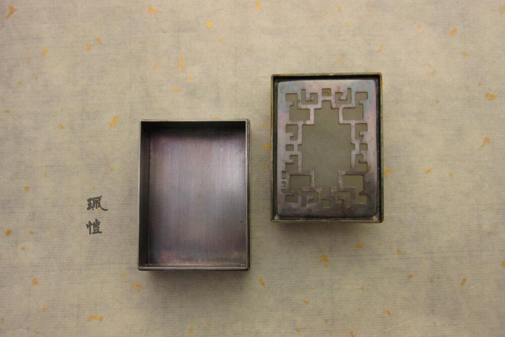 祥龍軟玉香盒02 - 珮愷