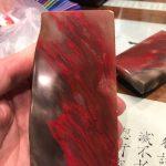 巴林雞血石