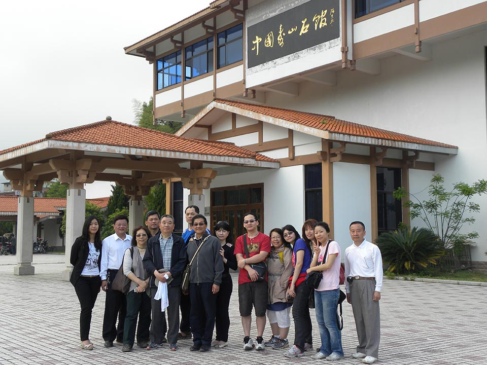 壽山石礦區-壽山石博物館