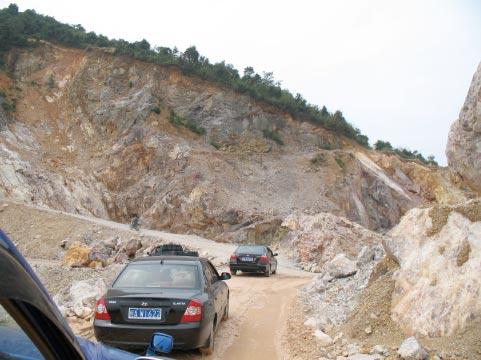 驅車前往山頂將軍洞