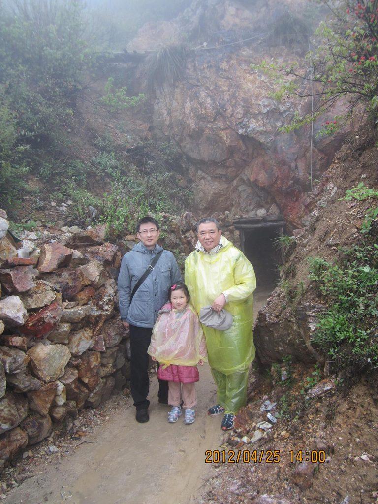 昌化雞血石礦區