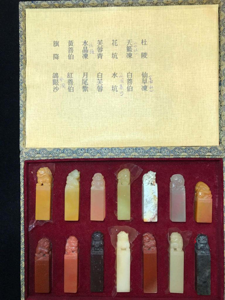 壽山石品種石