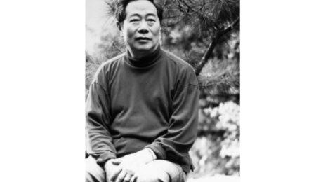 翰逸神飛-汪中教授紀念書藝展