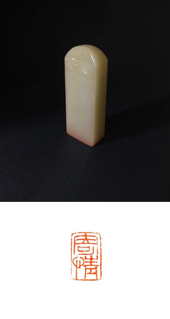 寄情-鄭俊逸
